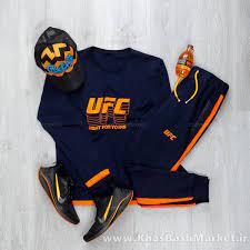 ست بلوز و شلوار پاییزی UFC (سوپر درجه یک)