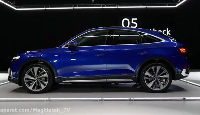 نگاه نزدیک به Audi Q5 اسپورت بک 2021