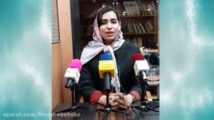 پایه گذار مکتبی به نام مونلی توسط منا حقیقی،بانوی مبتکر ایرانی