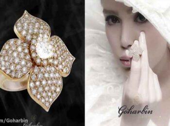 انگشتر عروس از مجموعه جواهرات فاخر گوهربین