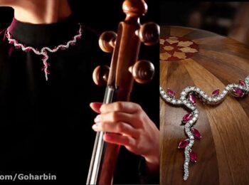 گردنبند یاقوت قرمز و الماس از مجموعه جواهرات عروس گوهربین
