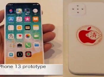ویدئویی از ماکت نسخه 5G آیفون 13 پرو
